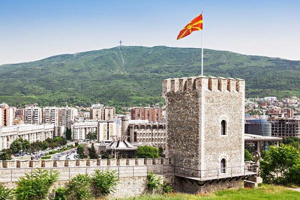 Fort Kale Skopje